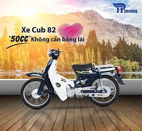 Cub 82 Hyosung